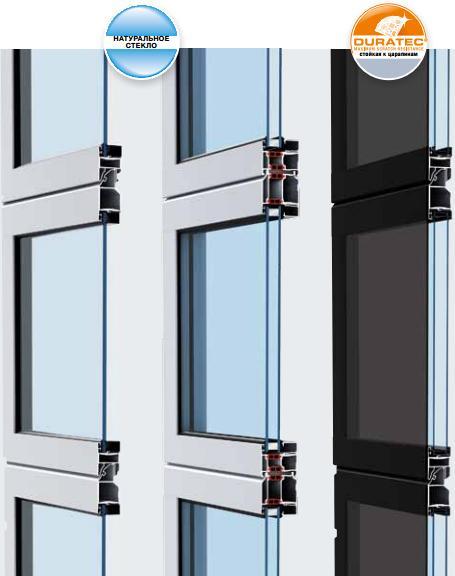 секционные ворота glazed